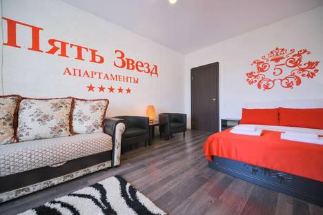 Сдается 1-комнатная квартира посуточно в Челябинске, улица Кирова, 23А.