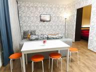 Сдается посуточно 1-комнатная квартира в Туле. 47 м кв. проспект Ленина, 112