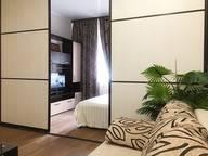 Сдается посуточно 1-комнатная квартира в Брянске. 45 м кв. ул. Красноармейская, 41