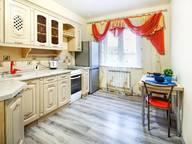 Сдается посуточно 1-комнатная квартира в Новосибирске. 40 м кв. улица Крылова, 34
