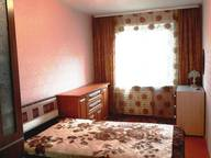 Сдается посуточно 2-комнатная квартира в Братске. 0 м кв. улица Металлургов д 17