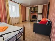 Сдается посуточно 1-комнатная квартира в Иванове. 0 м кв. улица Калинина, 48