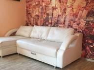 Сдается посуточно 1-комнатная квартира в Иркутске. 39 м кв. Баррикад 141