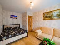 Сдается посуточно 2-комнатная квартира во Владивостоке. 54 м кв. Народный проспект, 47