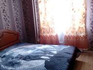 Сдается посуточно 3-комнатная квартира в Миассе. 0 м кв. ул. Уральская, 1а