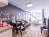 Сдается посуточно 2-комнатная квартира в Москве. 45 м кв. Автозаводская 23к7