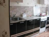 Сдается посуточно 3-комнатная квартира в Кировске. 80 м кв. кировск мурманская область ул кирова 12