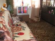 Сдается посуточно 2-комнатная квартира в Кировске. 52 м кв. кировск мурманская область  ул мира дом 17