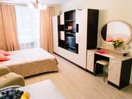 Сдается посуточно 1-комнатная квартира в Томске. 0 м кв. улица Матросова, 3