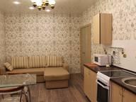 Сдается посуточно 3-комнатная квартира в Кировске. 0 м кв. Олимпийская улица, 89