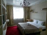 Сдается посуточно 1-комнатная квартира в Алматы. 0 м кв. улица Бальзака 8 в