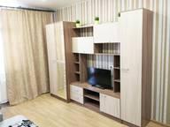 Сдается посуточно 1-комнатная квартира в Санкт-Петербурге. 26 м кв. проспект Просвещения, 43