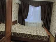 Сдается посуточно 2-комнатная квартира в Миргороде. 47 м кв. ул.Гоголя 139