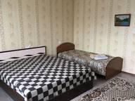 Сдается посуточно 2-комнатная квартира в Омске. 0 м кв. 2 Дачная улица, 10