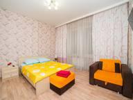 Сдается посуточно 3-комнатная квартира в Челябинске. 0 м кв. улица Братьев Кашириных 8а
