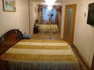 Сдается посуточно 3-комнатная квартира в Партените. 0 м кв. 12 Партенитская улица