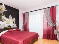 Сдается посуточно 1-комнатная квартира в Белове. 35 м кв. Юбилейная улица, 5