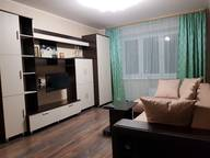 Сдается посуточно 1-комнатная квартира в Ярославле. 44 м кв. ул. Б.Техническая, д. 13