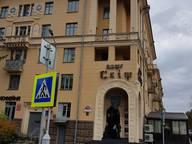 Сдается посуточно 1-комнатная квартира в Минске. 49 м кв. проспект Независимости, 34