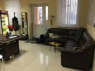 Сдается посуточно комната в Балашихе. 25 м кв. улица Трубецкая, 1А