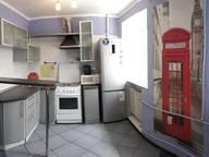 Сдается посуточно 1-комнатная квартира в Омске. 0 м кв. проспект Мира, 16
