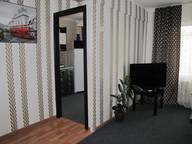 Сдается посуточно 1-комнатная квартира в Зеленогорске. 0 м кв. ул. Мира, 18