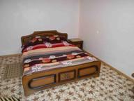 Сдается посуточно 1-комнатная квартира в Сызрани. 30 м кв. улица Фридриха Энгельса, 53