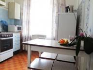 Сдается посуточно 1-комнатная квартира в Челябинске. 0 м кв. улица Братьев Кашириных, 101А