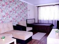 Сдается посуточно 1-комнатная квартира в Краснодаре. 45 м кв. Центральный район ул.Садовая 161/2 корп.1