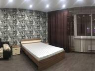 Сдается посуточно 1-комнатная квартира в Абакане. 45 м кв. Кирова 120