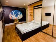 Сдается посуточно 1-комнатная квартира в Стерлитамаке. 33 м кв. улица Курчатова, 30