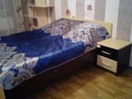 Сдается посуточно 1-комнатная квартира в Саратове. 0 м кв. Омская улица