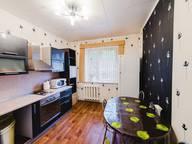 Сдается посуточно 1-комнатная квартира в Улан-Удэ. 0 м кв. улица Гагарина, 14