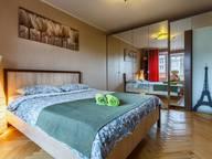 Сдается посуточно 2-комнатная квартира в Москве. 41 м кв. улица Большая Якиманка, 32