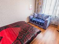 Сдается посуточно 2-комнатная квартира в Магнитогорске. 0 м кв. проспект Карла Маркса 141\3а