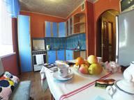 Сдается посуточно 1-комнатная квартира в Казани. 38 м кв. проспект Фатыха Амирхана, 71