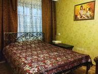 Сдается посуточно 1-комнатная квартира в Нальчике. 45 м кв. проспект Шогенцукова, 19