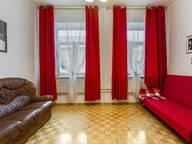Сдается посуточно 2-комнатная квартира в Москве. 62 м кв. Саввинская набережная, 5