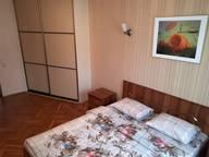 Сдается посуточно 2-комнатная квартира в Минске. 50 м кв. улица Мясникова, 34
