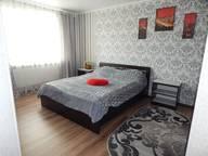 Сдается посуточно 1-комнатная квартира в Бресте. 0 м кв. Варшавское шоссе.Морозова 3