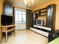 Сдается посуточно 1-комнатная квартира в Новосибирске. 0 м кв. Красный проспект, 87