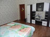 Сдается посуточно 1-комнатная квартира в Нижнем Новгороде. 30 м кв. улица Глазунова, 3