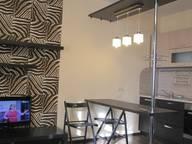 Сдается посуточно 2-комнатная квартира в Тюмени. 0 м кв. улица Пермякова, 77
