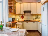 Сдается посуточно 1-комнатная квартира в Москве. 42 м кв. Кутузовский проспект, 30