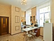 Сдается посуточно 2-комнатная квартира в Санкт-Петербурге. 0 м кв. улица Рубинштейна, 30