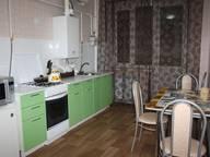 Сдается посуточно 1-комнатная квартира в Россоши. 0 м кв. улица Жуковского 5б