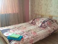 Сдается посуточно 1-комнатная квартира в Томске. 36 м кв. Ул Новосибирская 35