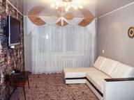 Сдается посуточно 2-комнатная квартира в Сарапуле. 0 м кв. Интернациональная улица, 60