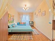 Сдается посуточно 1-комнатная квартира в Санкт-Петербурге. 24 м кв. Варшавская улица, 19 корпус 2