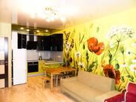 Сдается посуточно 2-комнатная квартира в Красногорске. 45 м кв. Подмосковный бульвар, 7